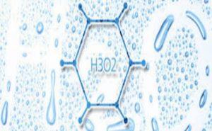 Efectos del dióxido de cloro sobre la regulación homeostática durante un entrenamiento de spinning estándar.